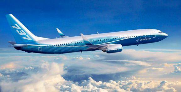 تولید هواپیمای بویینگ۷۳۷ مکس متوقف شد