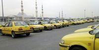 تاکسیداران برای نوسازی تاکسی ۴۰میلیون تومان وام میگیرند