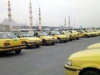 درخواست افزایش ۱۰تا ۲۰درصدی کرایه سواریهای بینشهری