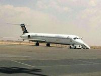 نقصفنی، هواپیمای تهران - مشهد را مجبور به فرود اضطراری کرد