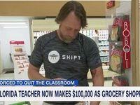 شغل جدید معلم آمریکایی، درآمد او را دوبرابر کرد +عکس