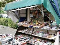 شهرداری تهران کیوسکهای جراید را بیمه نکرده/ اعضای اتحادیه فروشندگان جراید بیمه نامه ندارند