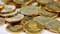 7.45 میلیون تومان؛ وجه تضمین اولیه بازار آتی سکه