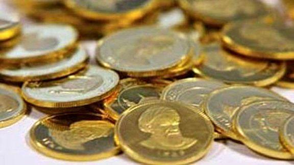 گول این سکهها را نخورید