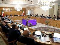 سخنرانی رییس جمهور در جلسه هیات دولت +تصاویر