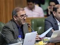 تردیدها درباره نحوه هزینهکرد بودجه باغ کتاب تهران و شهر آفتاب