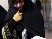 هدیه رهبر انقلاب به همسر شهید