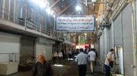 برخی کسبه بازار تهران مغازههایشان را بستند
