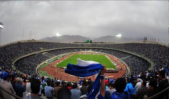 بیانیه کانون هواداران استقلال به محرومیت از میزبانی در لیگ قهرمانان