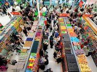 چرا خرید از فروشگاههای بزرگ به صرفهتر است؟