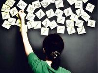 بهترین راه برای تقویت حافظه بدون زحمت