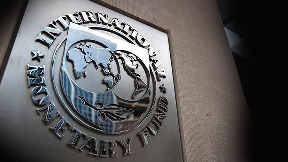 تمجید صندوق بینالمللی پول از عملکرد اقتصادی ترکیه