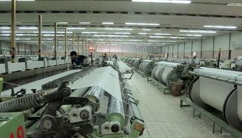 تکذیب تعطیلی کارخانه پلیاکریل اصفهان +سند