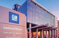 افزایش سهم خودروهای برقی در سبد جنرال موتور