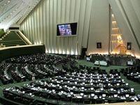 وزیران کشور و صنعت هفته پیشرو به مجلس میروند