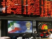 بیتفاوتی بازار سهام به تحولات سیاسی/ پیشروی هزار واحدی شاخص بورس تهران همزمان با کاهش تعهدات برجامی
