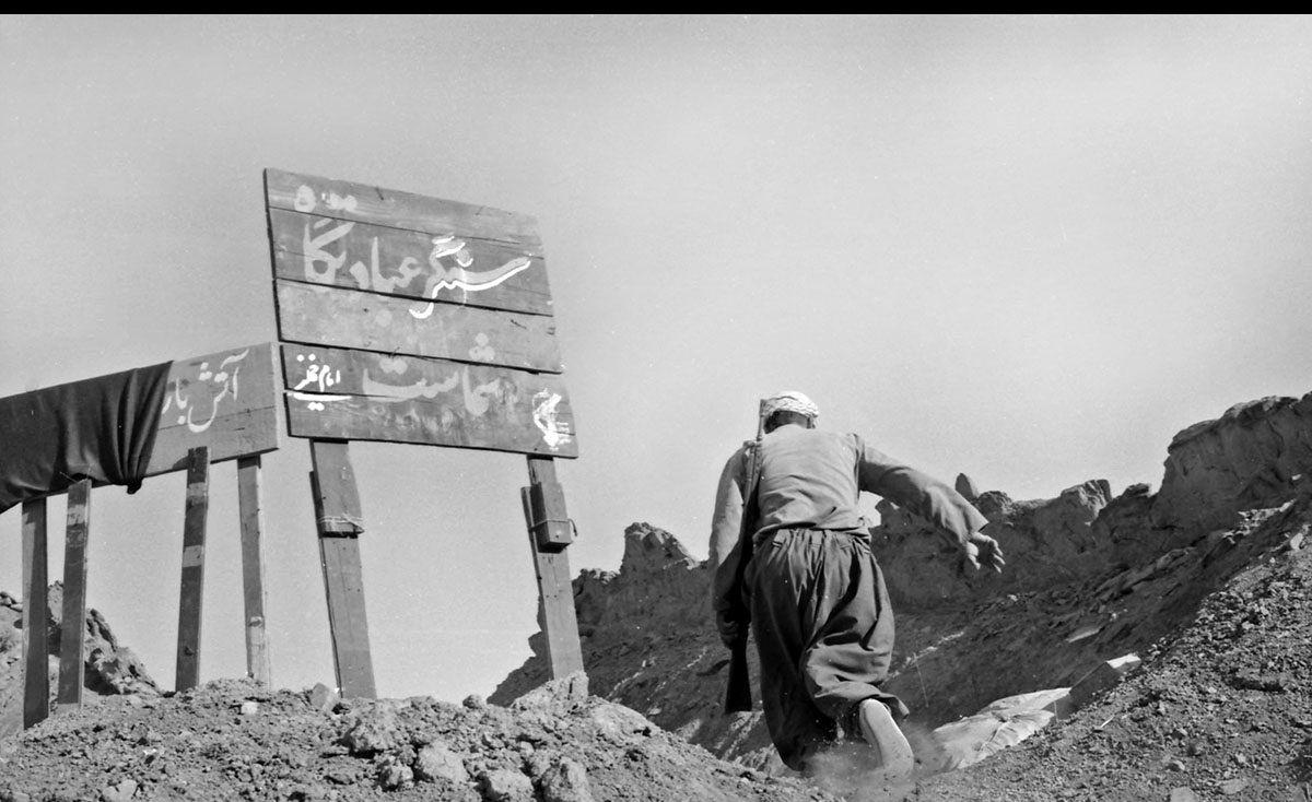 27 بهمن 1362 - آغاز عملیات والفجر 5