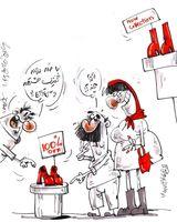 گول تخفیفهای شب عید رو نخورید! (کاریکاتور)