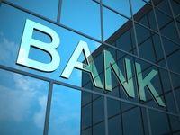 مؤسسههایی که یکشبه بانک شدند!