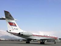 پرواز چین - کره شمالی با فشار آمریکا لغو شد