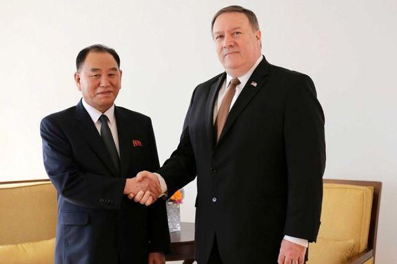 دیدار پمپئو با مقامات کره شمالی به تعویق افتاد