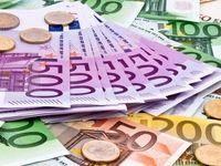 عرضه ۱۰میلیارد یورویی صادرکنندگان در سامانه «نیما»/ میانگین 10836تومانی نرخ دلار در بازار ثانویه ارز