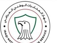 بازداشت جانشین احتمالی ابوبکر البغدادی+عکس