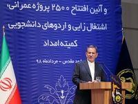 اولویت کشور اقتصاد و اشتغالزایی است/ از مهمترین وظایف نظام اسلامی استقرار عدالت است