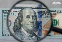 آرامش در بازارهای ارزی خارجی