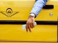کرایه ۲۱۰ هزار تومانی تاکسی در مرز مهران!