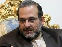 جزئیات آزادی شهروند لبنانی محکوم به جاسوسی برای آمریکا