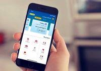 به روز رسانی نسخه IOS همراه بانک تجارت