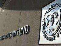 صندوق بینالمللی پول ۴۰۰میلیون دلار پول ونزوئلا را بلوکه کرد