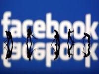 فیسبوک باز هم حساب ایرانیها را بست