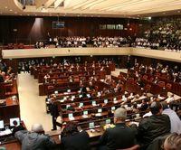 پارلمان رژیم صهیونیستی توافق سازش با امارات را تصویب کرد