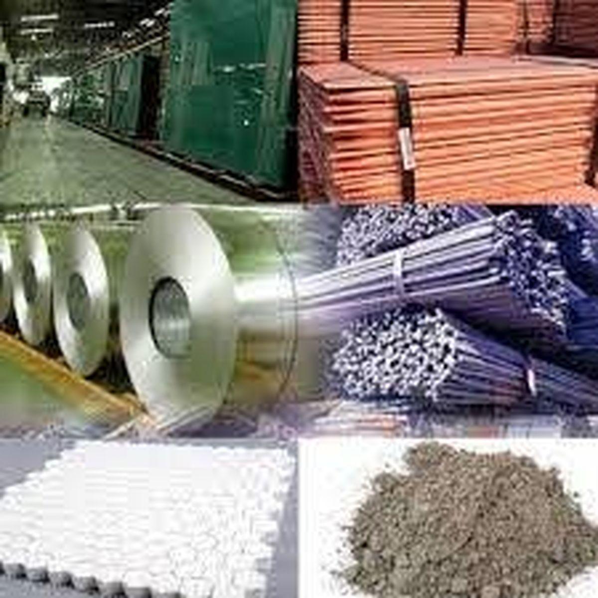تولید ٧محصول منتخب معدنی رشد کرد