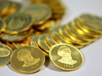سکه به  یک میلیون و ۷۲۰ هزار تومان رسید/حباب ۱۲۰ هزار تومان در قیمت سکه