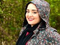 نرگس محمدی وخواهرش +عکس