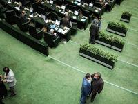 جلسه امروز مجلس در یک نگاه +عکس