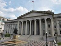 کسری بودجه دولت آمریکا به ۱۱۰میلیارد دلار رسید