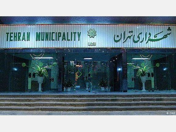 تغییرات جدید در شهرداری تهران/ رییس سازمان بازرسی رفتنی شد