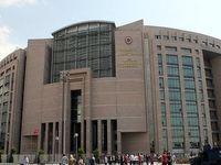 بازداشت کارمند کنسولگری آمریکا در استانبول به جرم جاسوسی