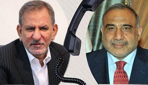جهانگیری تلفنی با نخست وزیر عراق گفتوگو کرد