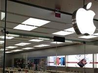 اپل اولین شرکت آمریکایی یک تریلیون دلاری میشود