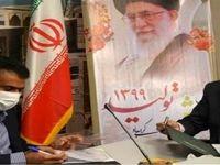 انعقاد تفاهم نامه بین بانک مسکن و اداره کل راه و شهرسازی استان هرمزگان