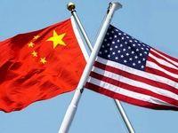 چین بار دیگر از آمریکا به سازمان تجارت جهانی شکایت کرد