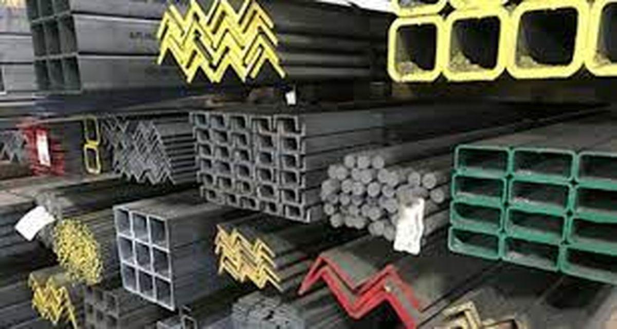 چگونه قیمت آهن آلات را رصد کنیم؟