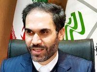 خبر خوش برای متقاضیان فاز۱۱ مسکن مهر پردیس