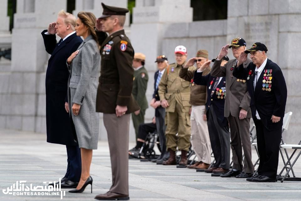 75مین سالگرد پایان جنگ جهانی دوم