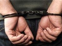 سرقت مسلحانه در تبریز